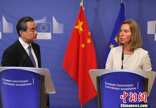当地时间6月1日,中国国务委员兼外交部长王毅在布鲁塞尔同欧盟外交与安全政策高级代表莫盖里尼共同主持第八轮中欧高级别战略对话。图为会后两人共见记者。中新社记者 德永健 摄