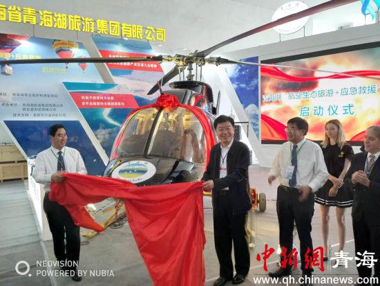 图为国家飞行流量监控中心主任刘孝忠(右)、青海省青海湖景区保护利用管理局局长董金明揭幕。