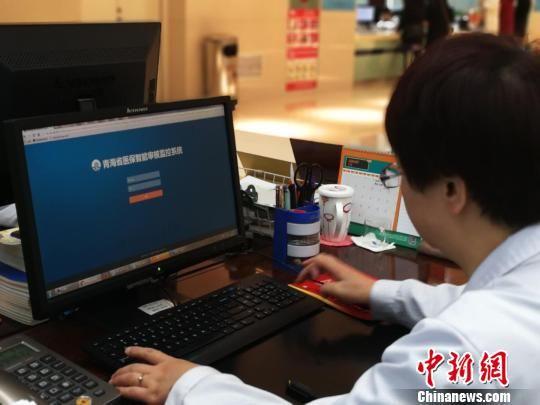青海省全面取消领取社会保险待遇资格集中认证。(资料图) 钟欣 摄