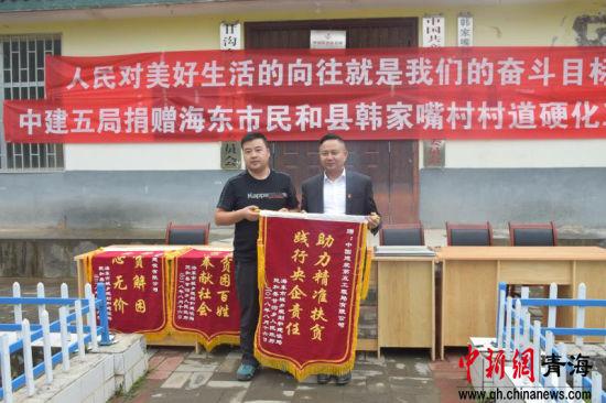 甘沟乡政府向中建五局增送绵旗。
