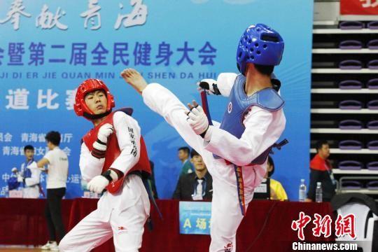 图为青海省运会跆拳道比赛。 张添福 摄