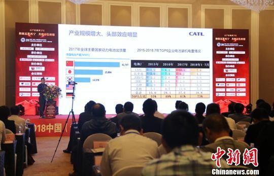 中国新能源企业家俱乐部(SNEC)正式成立,来自全国200余名新能源锂电行业专家学者齐聚青海,共讨新能源产业发展。 孙睿 摄