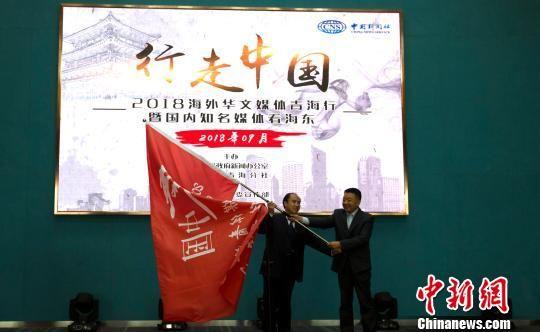 图为青海省委常委、宣传部部长张西明向媒体团授旗。 胡贵龙 摄