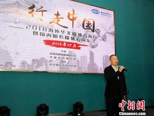 图为中国新闻社副社长兼副总编、《中国新闻周刊》社长夏春平致辞。 胡贵龙 摄