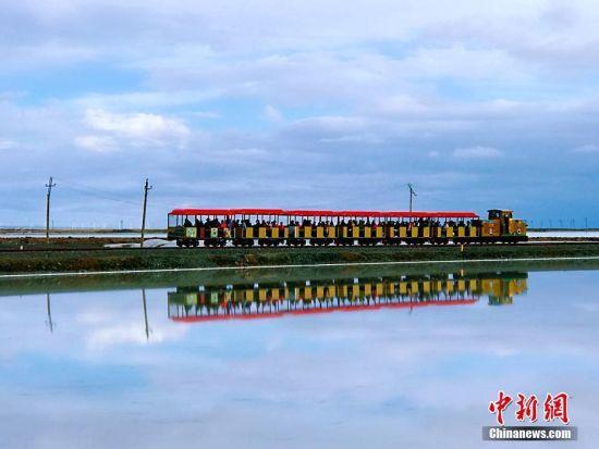 茶卡盐湖小火车在湖中穿梭。 袁凤芳 摄