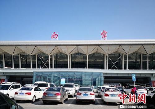 9月28日,民航青海监管局副局长马强对外宣布,西宁曹家堡机场正式升级为青藏高原最大国际机场。西宁曹家堡机场是青藏高原最大民用机场,目前运营航线97条,通航城市65个。中新社记者 孙睿 摄