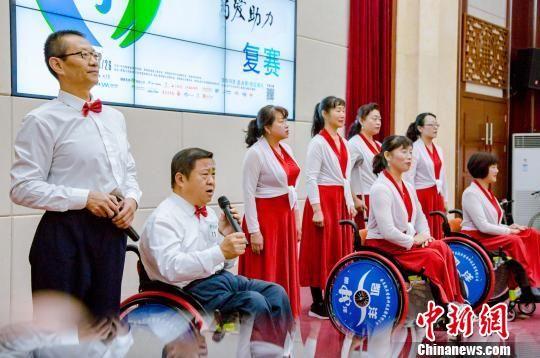 图为9月29日,第二届飞鸟杯身障人士朗读者诗歌大奖赛复赛现场选手正在进行比赛。 组委会供图