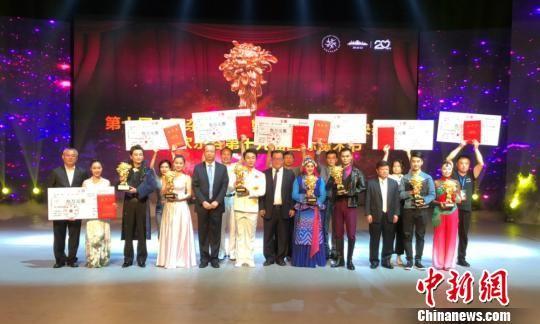 图为第十届中国杂技金菊奖全国魔术比赛颁奖现场。重庆杂技艺术团供图