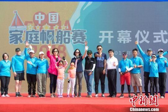 2018中国家庭帆船赛第三站6日在青岛开赛 主办方供图