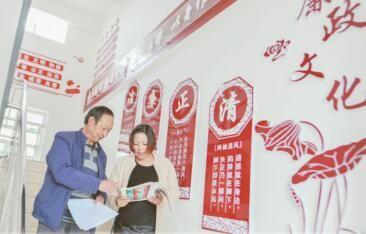 湟中县鲁沙尔镇甘河沿村:党建成为美丽乡村发展新引擎。