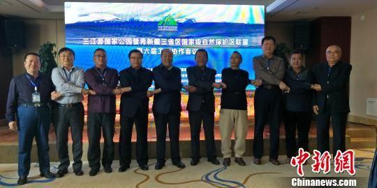 """图为中国西部多个国家级自然保护区(国家公园)在青海宣布""""结盟。 张添福 摄"""