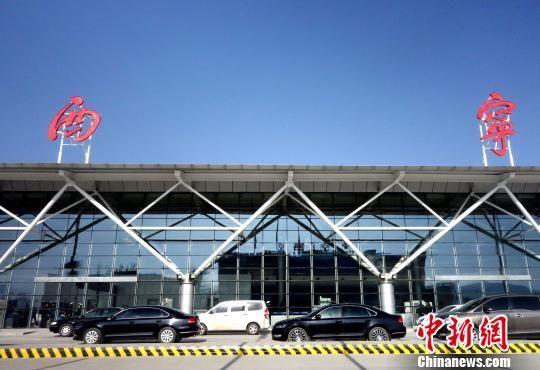 图为西宁机场。 孙睿 摄