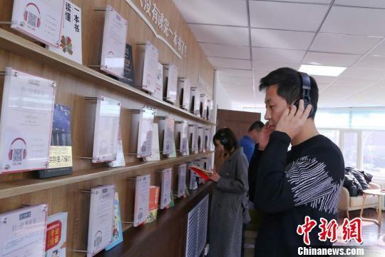 图为市民正在有声图书馆听书 马铭言 摄