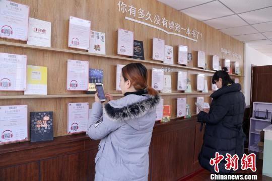 图为市民在有声图书馆体验扫码听书 马铭言 摄