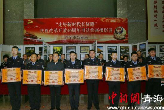 图为活动现场对参加书画摄影展的获奖人员进行表彰
