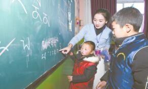 孩子们正在上藏语文课