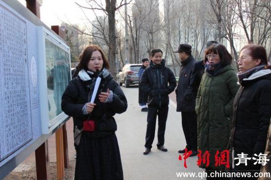 """图为西宁市城北区开展""""宪法学习周""""法治文化观摩活动。"""