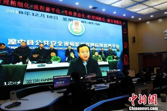 """图为西宁市湟中县""""雪亮工程""""正式启动运行。 张添福 摄"""