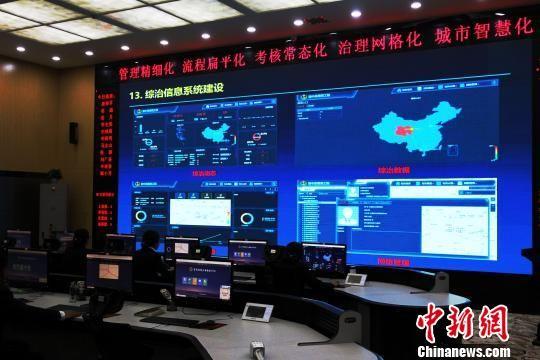 """图为湟中县""""雪亮工程""""管理系统。 张添福 摄"""