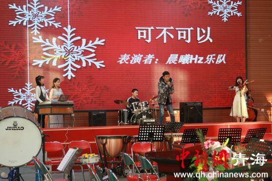 图为青海湟川中学晨曦乐队。李培源摄
