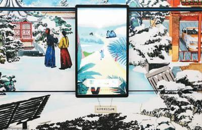 """北京国贸地铁站的一幅总长135米故宫雪景长卷图,展示了传统文化和现代科技碰撞的""""创・新国风""""。"""
