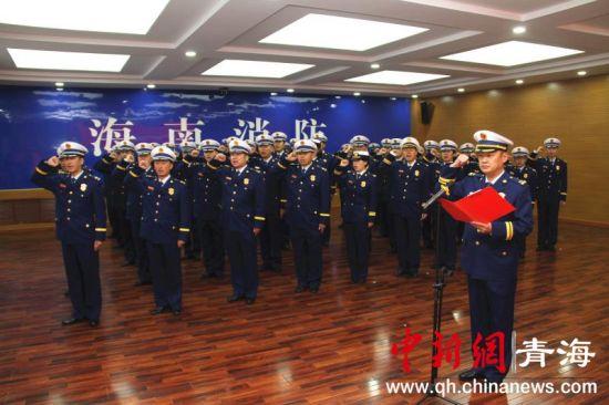 图为海南州消防救援支队迎旗、授衔和换装仪式现场