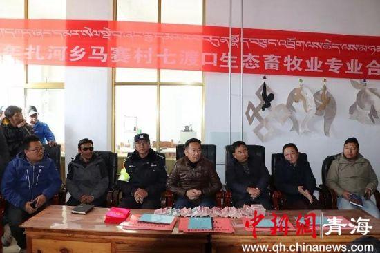 图为2018年治多县扎河乡马赛村七渡口生态畜牧业专业合作社收益分红仪式。