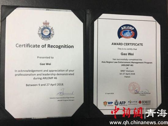 图为青海省公安厅刑警总队民警高伟获得由澳大利亚联邦警察颁发的第46届亚洲地区执法管理项目结业证书和荣誉证书。Kayla Bragg摄