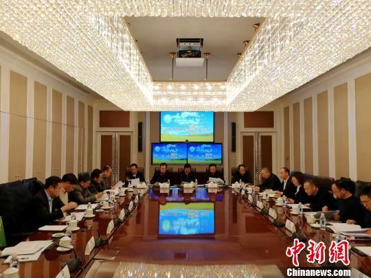 图为三江源生态保护基金会第二届二次理事会在西宁召开。 张添福 摄