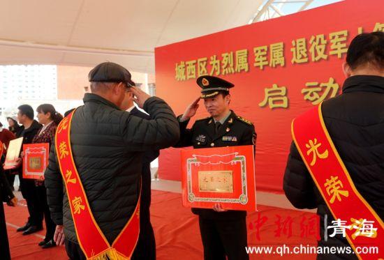 图为城西区相关领导为烈属、军属和退役军人家庭发放悬挂光荣牌。马铭言 摄