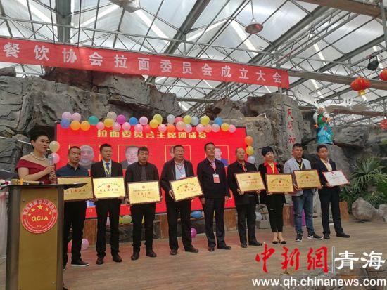 主页 文娱    青海省餐饮行业协会会长马占龙介绍,经该协会一届四次