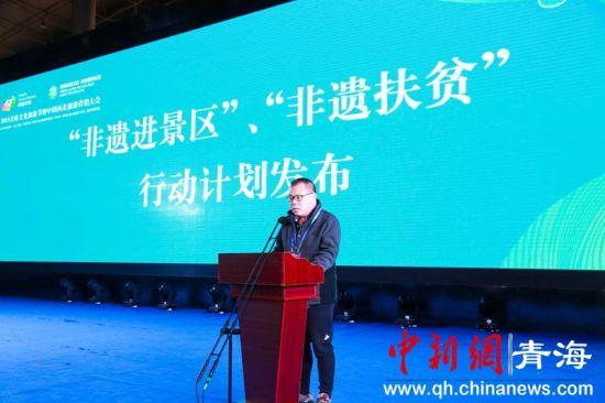 """图为""""丝绸之路非遗文化大师对话""""活动在青海举行现场。"""