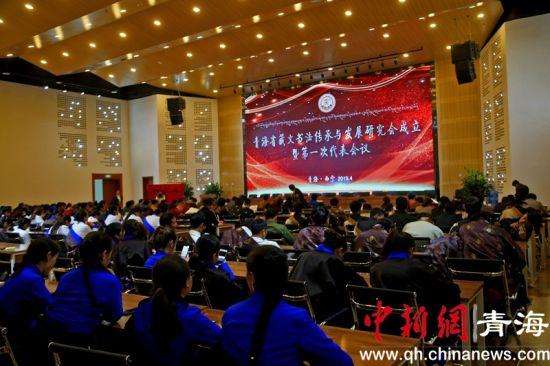 图为青海藏文书法传承与发展研究会成立现场。