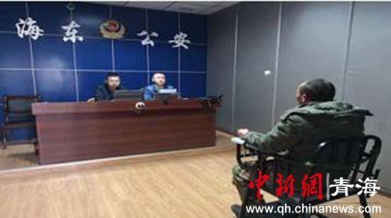 图为海东民警讯问犯罪嫌疑人赵某金。
