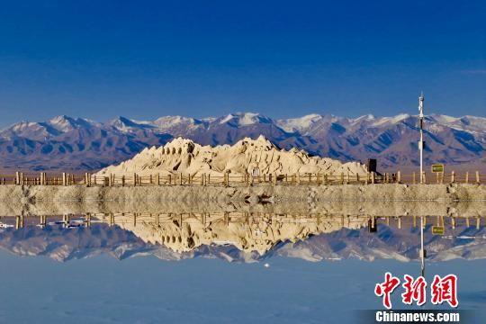 """图为""""青海茶卡盐湖""""景区。(资料图) 张添福 摄"""