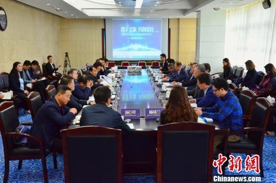 图为10日召开的青海省文化旅游项目台商参访会议现场。 鲁丹阳 摄