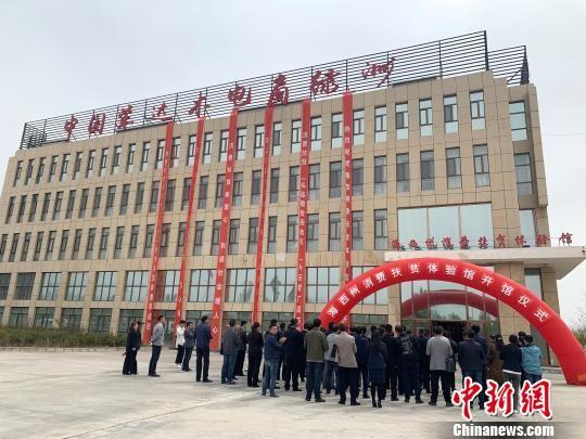 青海省首个消费扶贫体验馆20日在青海省海西州德令哈是正式开馆。 孙睿 摄