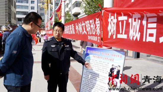 图为青海省湟中县有关部门工作人员解读守信联合激励和失信联合惩戒等信用政策文件。张添福摄