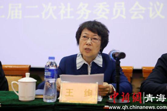 图为青海省政协副主席、省中华职教社主任王绚讲话。钟欣摄