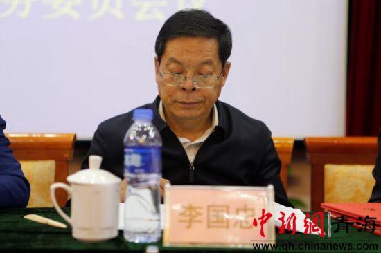 图为青海省委统战部常务副部长李国忠讲话。钟欣摄