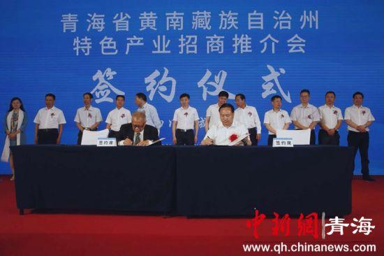 图为河南县签约合作协议现场