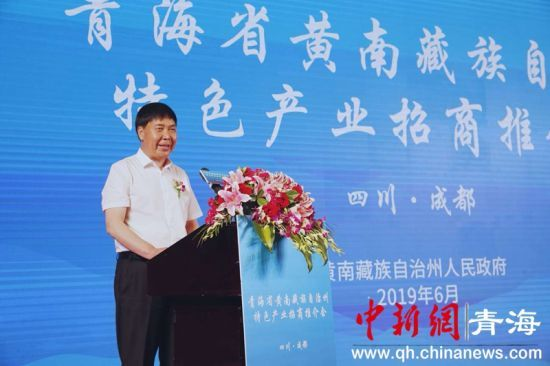 图为黄南州委副书记、州长乔学智致辞
