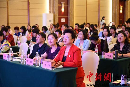 图为西宁市女企业家协会第三届五次会员大会现场。西宁市女企业家协会供图