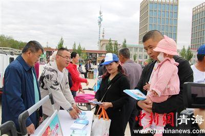 图为格尔木系列爱国主义教育活动献礼新中国70华诞、青海解放70周年活动现场。
