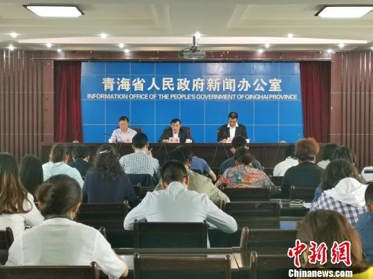 图为青海省政府新闻办18日召开的2019年上半年青海省经济运行情况统计新闻发布会现场。 鲁丹阳 摄