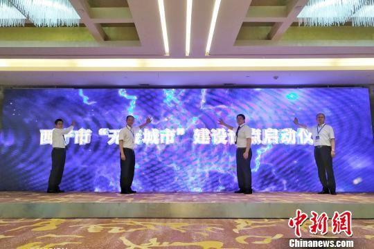 """图为青海省西宁市""""无废城市""""建设试点启动仪式现场。 鲁丹阳 摄"""