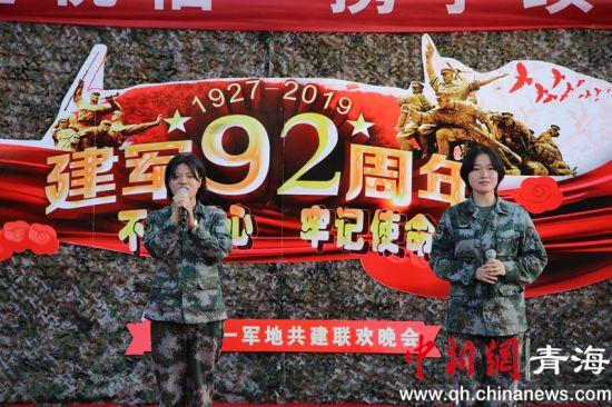 图为晚会现场。青藏兵站部供图