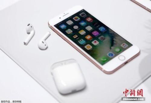 苹果手机资料图