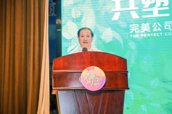 扬州市副市长方桂林
