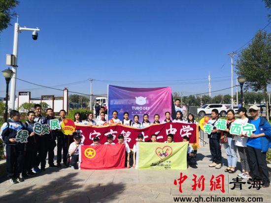 图为活动主办方与西宁市第十二中学的学生和家长们合影 潘雨洁 摄
